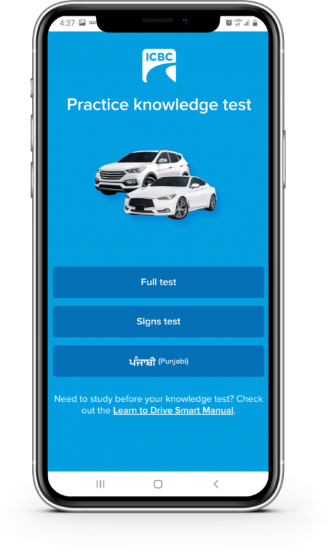 Driver Test App | ICBC Knowledge Practice Test